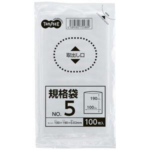 (まとめ) TANOSEE 規格袋 5号0.02×100×190mm 1パック(100枚) 【×300セット】