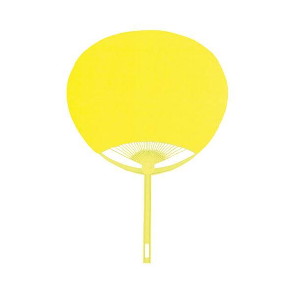(まとめ)うちわ無地 10本組 イエロー ベ3009【×5セット】 黄