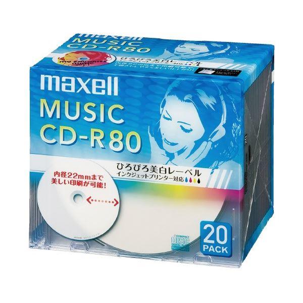 (まとめ)マクセル株式会社 音楽用CD-R 80分 20枚 CDRA80WP.20S(×20セット)