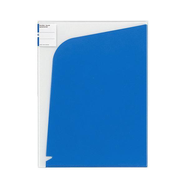 (まとめ) コクヨ ホルダーブック ポケット6A4・A3 ダークブルー フ-5703DB 1セット(5枚) 【×10セット】 青