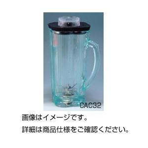 (まとめ)1.2Lガラスボトル CAC32【×3セット】