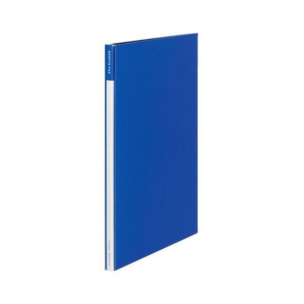 (まとめ) コクヨ ガバットファイル(ハイグレード) A4タテ 1000枚収容 背幅14~114mm 青 フ-VG90B 1冊 【×30セット】