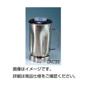 (まとめ)1Lステンレスボトル CAC33【×3セット】