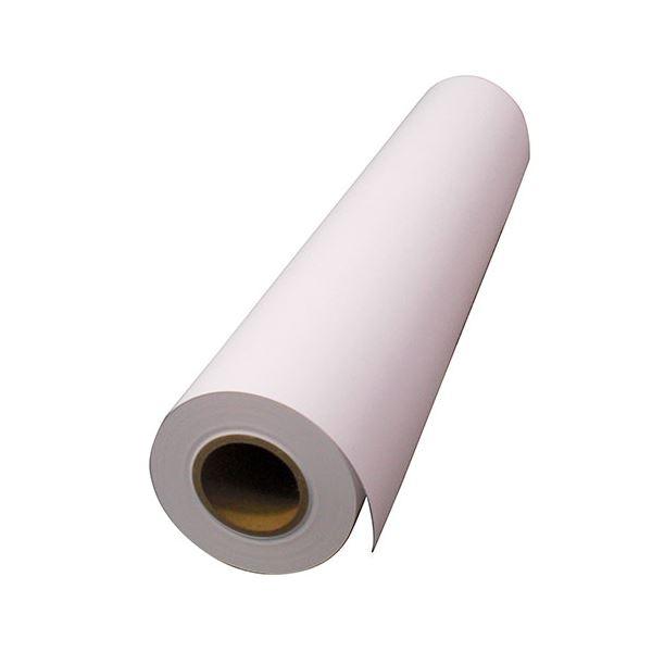 (まとめ)中川製作所 インクジェットコート紙A2ロール 420mm×45m 0000-208-H39A 1本【×2セット】