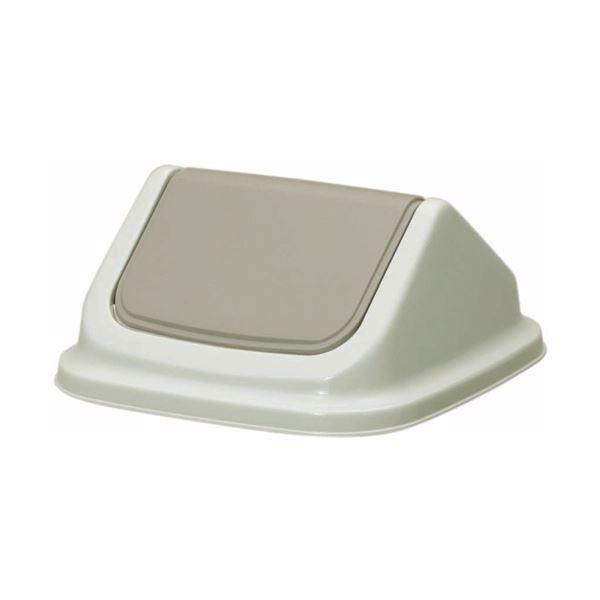 (まとめ)新輝合成 ダストボックス 35 フタのみ グレー DS-988-059-0 1個(本体別売)【×10セット】