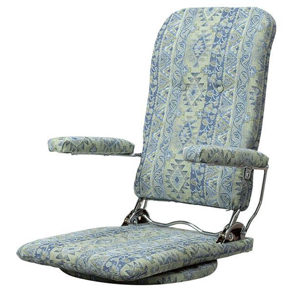職人仕様の国産座椅子 MCR-エスカ 高品質 座椅子 イス チェア 完成品 ブルー フロアチェア 新作入荷!! 椅子 青