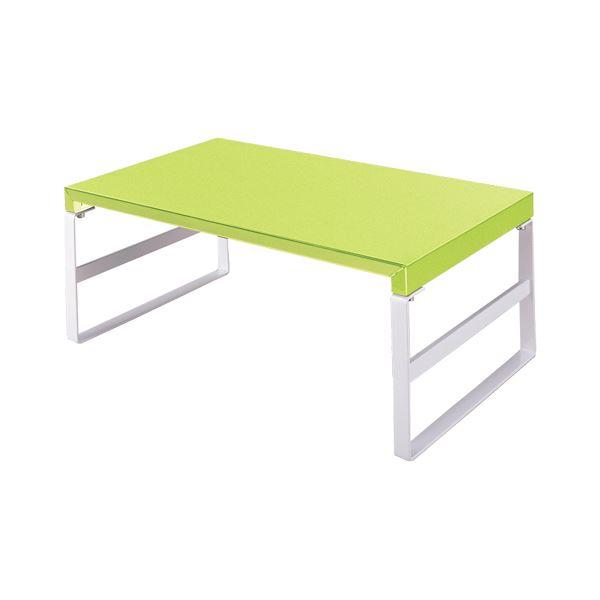 (まとめ) リヒトラブ 机 テーブル 上台 ハイタイプ 高い W390×D250×H160mm 黄緑 A-7331-6 1台 【×5セット】