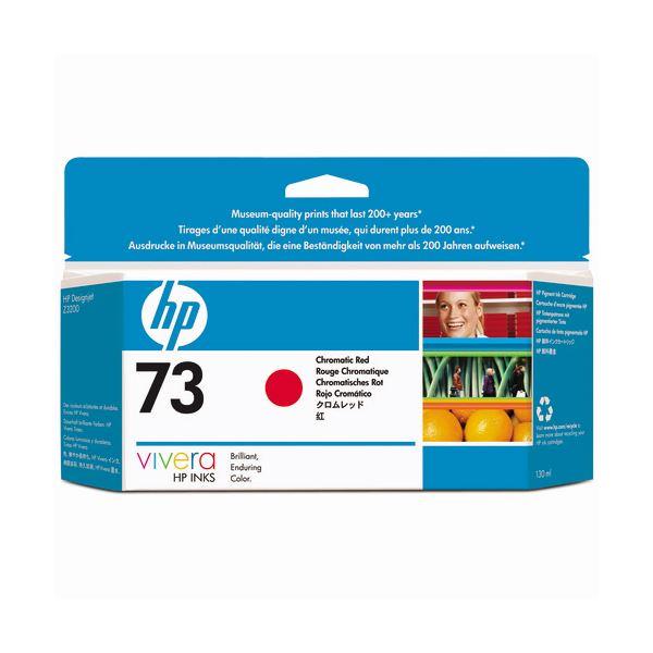(まとめ) HP73 インクカートリッジ クロムレッド 130ml 顔料系 CD951A 1個 【×10セット】 赤