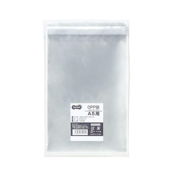 (まとめ) TANOSEE OPP袋 フタ・テープ付A5用 160×220+40mm 1セット(500枚:100枚×5パック) 【×10セット】