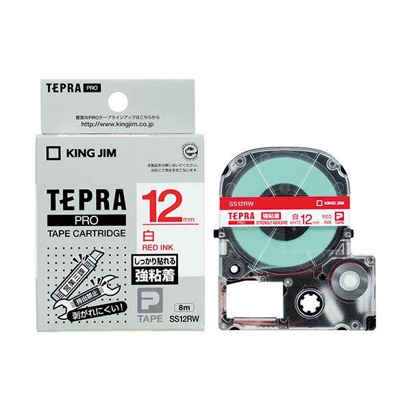 (まとめ) キングジム テプラ PRO テープカートリッジ 強粘着 12mm 白/赤文字 SS12RW 1個 【×10セット】