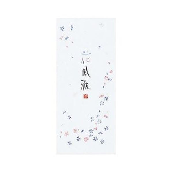 (まとめ)コクヨ 小型便箋 花風雅 縦罫 5行50枚 ヒ-110N 1セット(5冊)【×10セット】