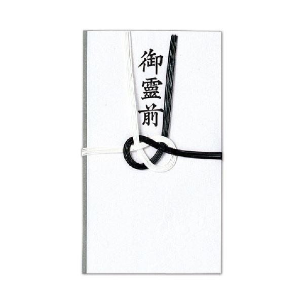 (まとめ) 赤城 黒白5本 御霊前上柾紙 奉書紙 キ2 1セット(10枚) 【×10セット】