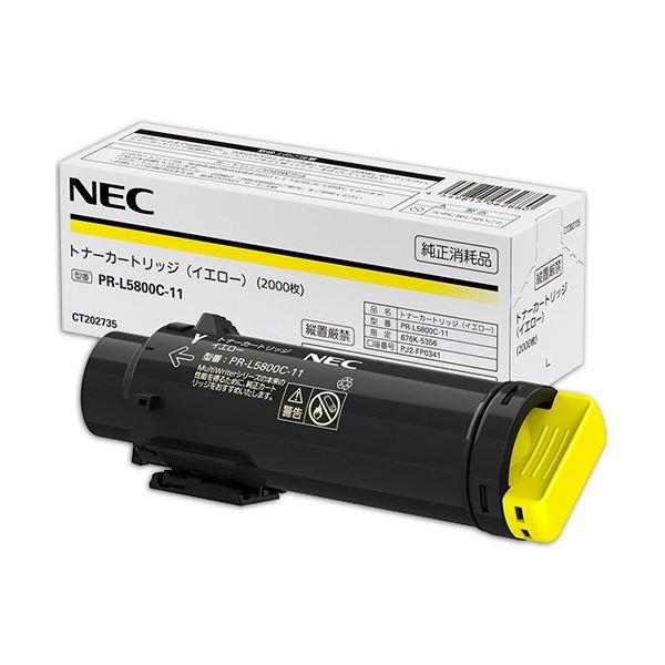 NEC トナーカートリッジ イエローPR-L5800C-11 1個 黄
