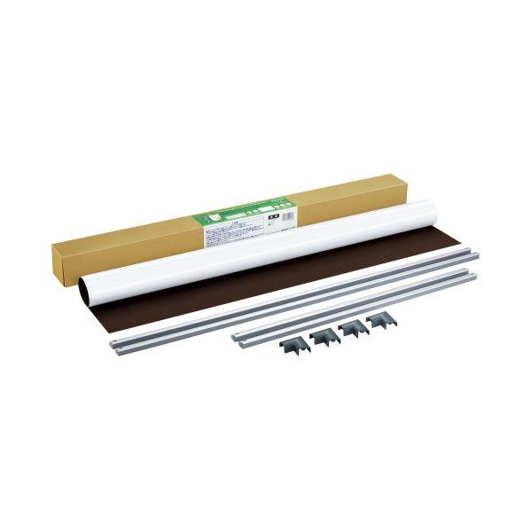 コクヨ ホワイトボード<マグボ>(マグネットシートタイプ)フレーム付 無地 FB-HK23W 1枚 白