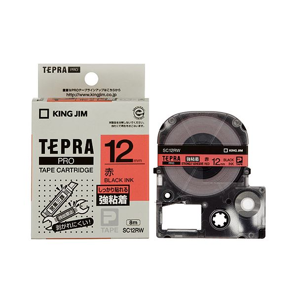 (まとめ) キングジム テプラ PRO テープカートリッジ 強粘着 12mm 赤/黒文字 SC12RW 1個 【×10セット】