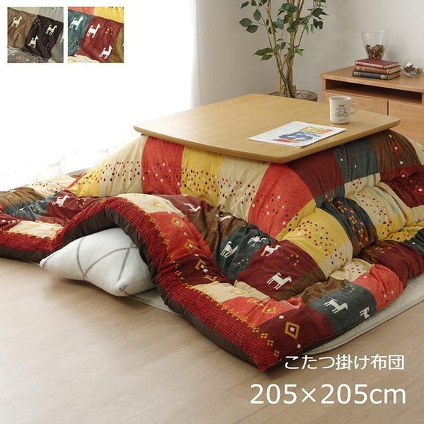 こたつ布団 正方形 ギャッベ柄 ノルディック 掛け単品 レッド 約205×205cm 赤