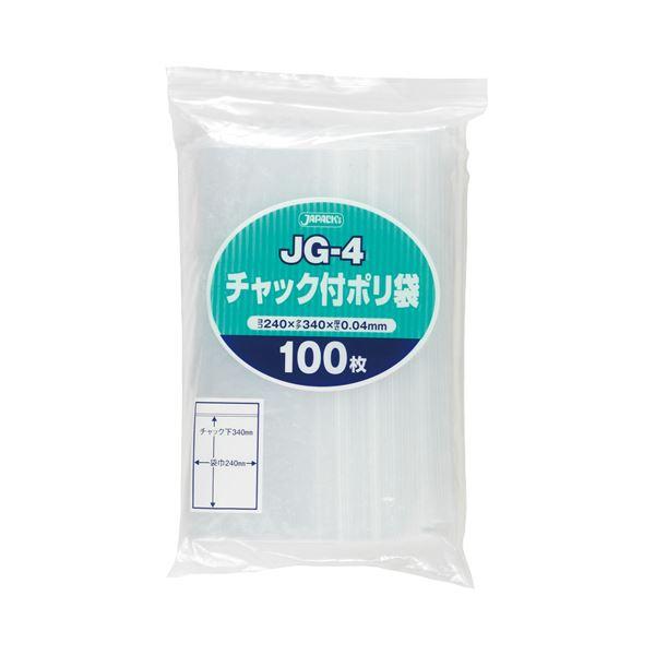 (まとめ) ジャパックス チャック付ポリ袋 ヨコ240×タテ340×厚み0.04mm JG-4 1パック(100枚) 【×10セット】