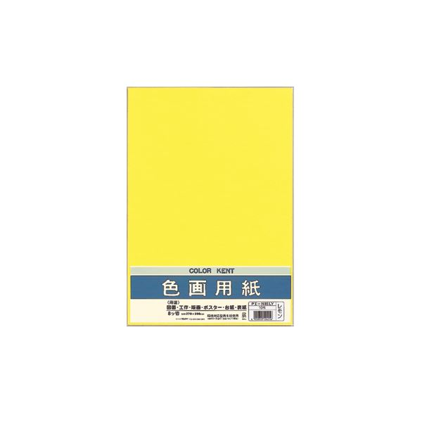 (まとめ) マルアイ 色画用紙 八ツ切 レモンPエ-N85LY 1パック(10枚) 【×50セット】