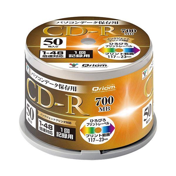 (まとめ)YAMAZEN Qriomデータ用CD-R 700MB 48倍速 ホワイトワイドプリンタブル スピンドルケース QCDR-D50SP 1パック(50枚)【×5セット】 白