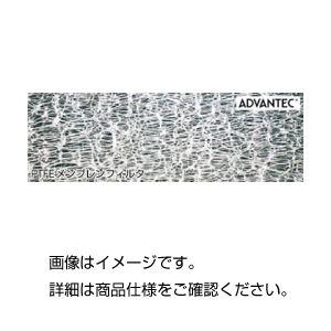 (まとめ)PTFEメンブレンフィルター T010A013A【×3セット】