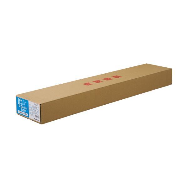 桜井 IJトレペ80 A0ロール841mm×50m 2インチコア IJG80A 1箱(2本)
