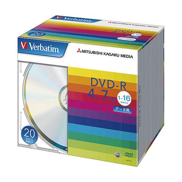 (まとめ)バーベイタム データ用DVD-R4.7GB 16倍速 ブランドシルバー 薄型ケース DHR47J20V1 1パック(20枚)【×5セット】
