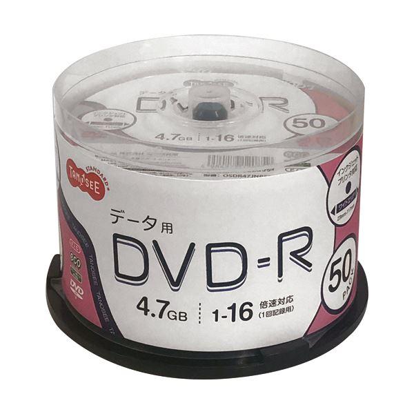 (まとめ)TANOSEE データ用DVD-R4.7GB 1-16倍速 ホワイトワイドプリンタブル スピンドルケース 1パック(50枚)【×5セット】 白