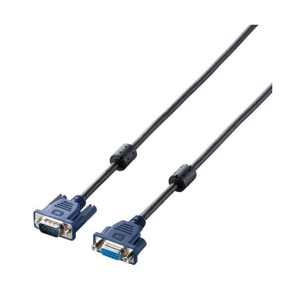 (まとめ) ディスプレイ延長ケーブル 配線 ミニD-Sub15pinオス-メス 5.0m CAC-E50BK 1本【×3セット】