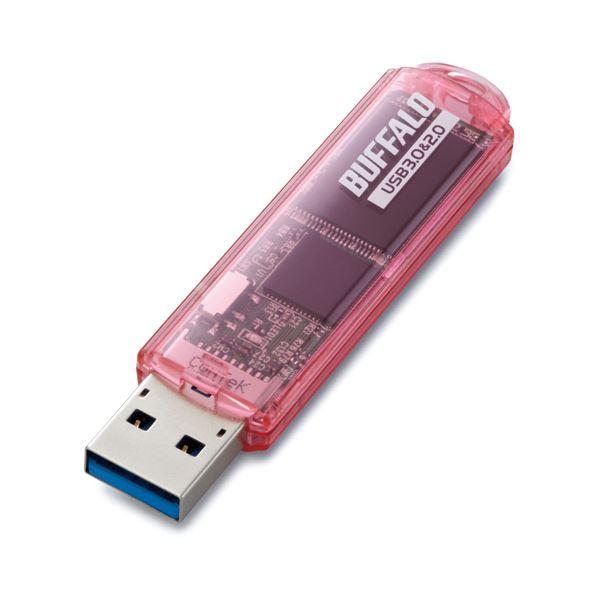 USB3.0で高速転送。手軽に使えるスタンダードモデル。 (まとめ) バッファロー USB3.0対応USBメモリー スタンダードモデル 16GB ピンク RUF3-C16GA-PK 1個 【×5セット】