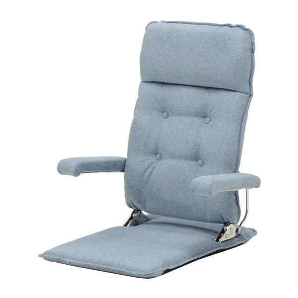 MF-クルーズST M-BL ブルー 座椅子 (イス チェア) 青