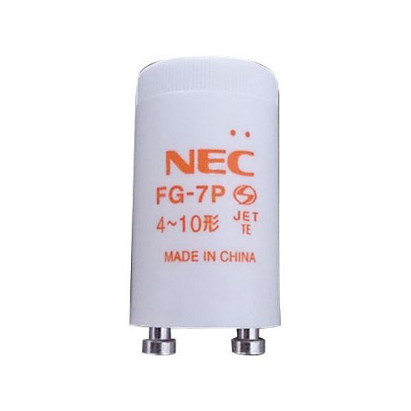 (まとめ)NEC グロースタータ P21口金FG-7P-C 1セット(25個)【×2セット】