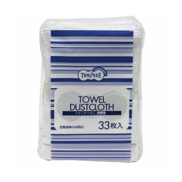 (まとめ) TANOSEE タオルぞうきん お徳用 まとめ買い 1セット(99枚:33枚×3パック) 【×5セット】
