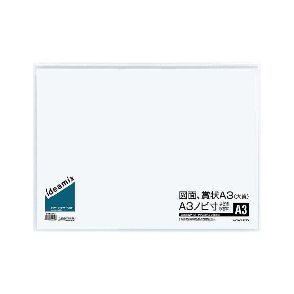 コクヨ クリヤーブック(ideamix)固定式・サイドスロー A3タテ 10ポケット 背幅3mm ラ-DEAS13 1セット(10冊)