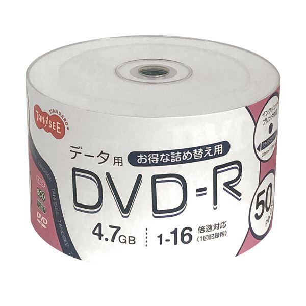 (まとめ)TANOSEE データ用DVD-R4.7GB 1-16倍速 ホワイトワイドプリンタブル 詰替え用 1パック(50枚)【×5セット】 白