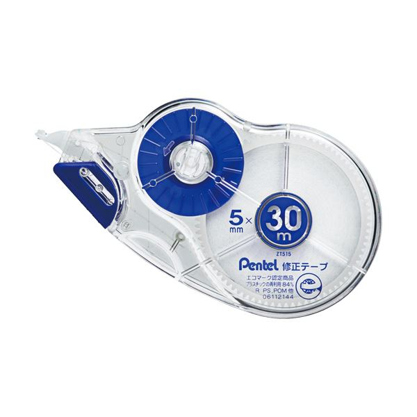 (まとめ)ぺんてる 修正テープ 使い切りタイプ30m巻 ピタットライン付 5mm幅 XZT515-W 1セット(10個)【×3セット】