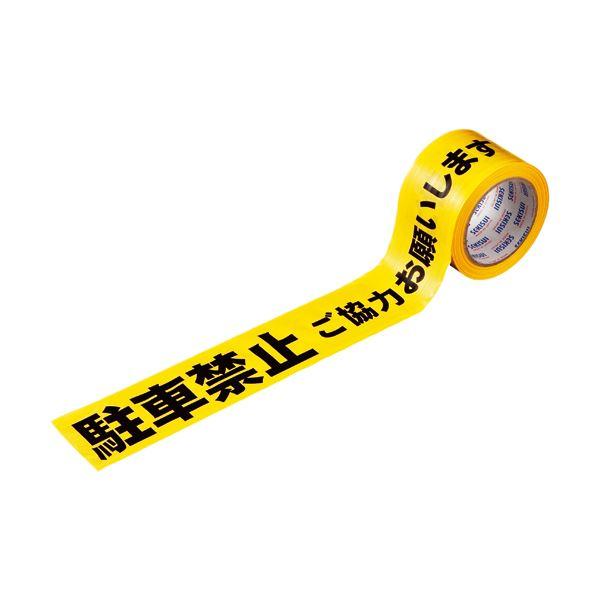 (まとめ) 積水成型工業 タフロープ 標識テープ(印刷テープ) 非粘着 駐車禁止 70mm×50m ITTSK 1巻 【×10セット】