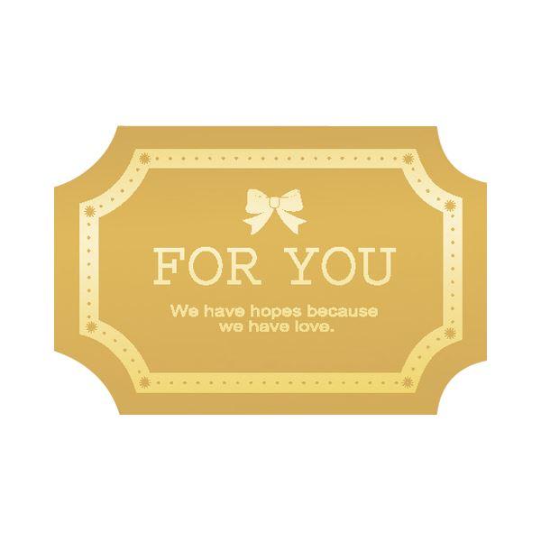 (まとめ) タカ印 アドテープ For You 通年用 タテ23×ヨコ35mm 21-68 1巻(500片) 【×10セット】