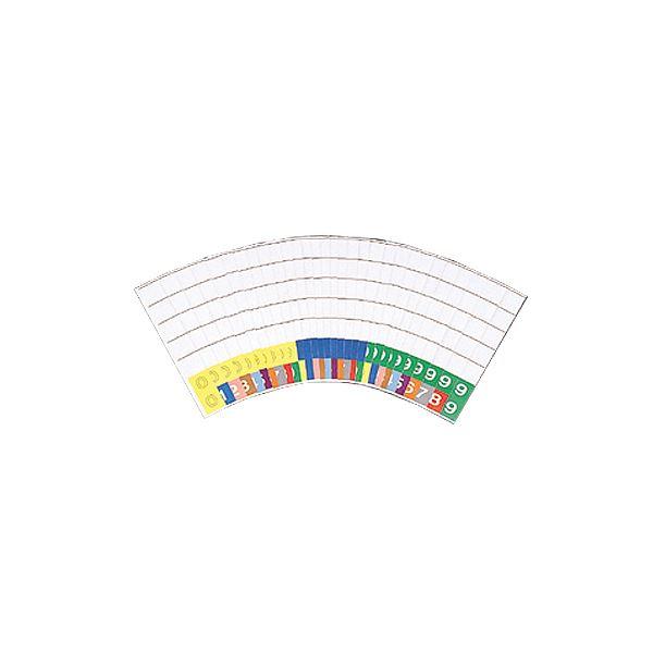 (まとめ) リヒトラブ カラーナンバー見出し紙ターミナルデジット2桁 「00」~「99」 HK761 1箱(100枚) 【×5セット】