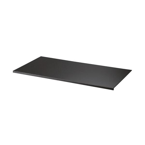 (まとめ)キングジム レザフェス デスク (テーブル 机) マット L900×450mm 黒 1967LFクロ 1枚【×3セット】