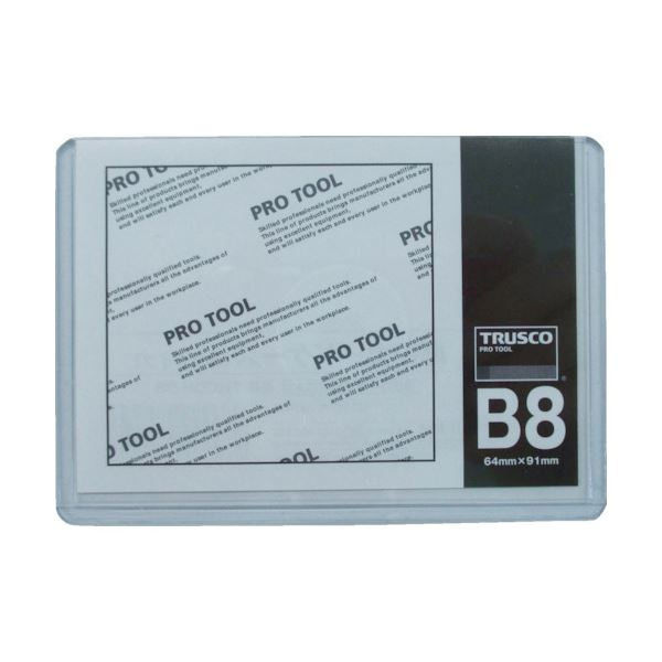 (まとめ) TRUSCO 厚口カードケース B8THCCH-B8 1枚 【×100セット】