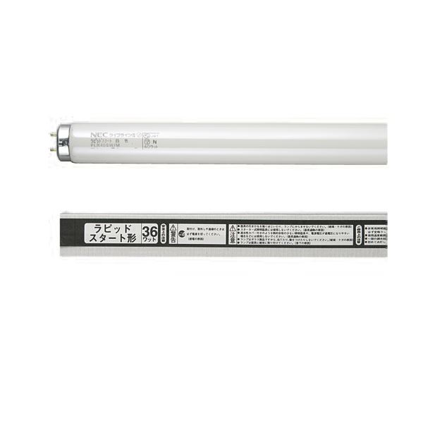 (まとめ) NEC 蛍光ランプ ライフラインII直管ラピッドスタート形 40W形 白色 FLR40SW/M/36/4K-L 1パック(4本) 【×10セット】