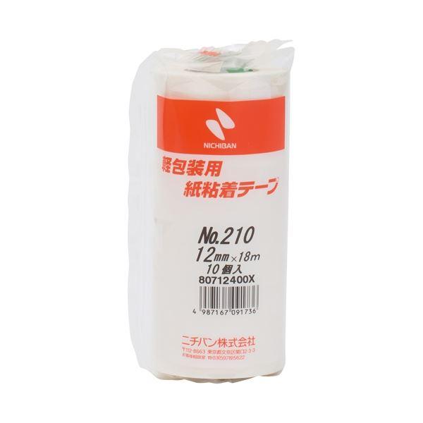 (まとめ)ニチバン 紙粘着テープ 210-12 白 12mm×18m 10巻【×30セット】