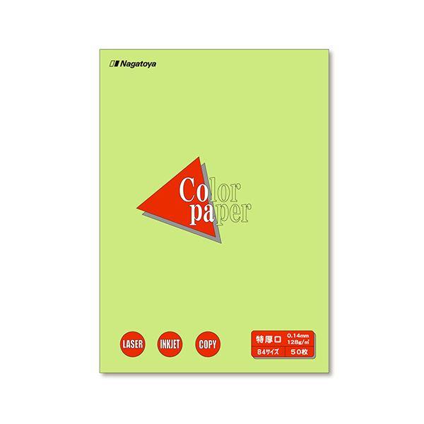 (まとめ) 長門屋商店 Color Paper B4 特厚口 うぐいす ナ-2408 1冊(50枚) 【×30セット】