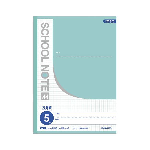 (まとめ) キョクトウ.アソシ スクールノート A4 方眼罫 5ミリ グリーン【×50セット】 緑