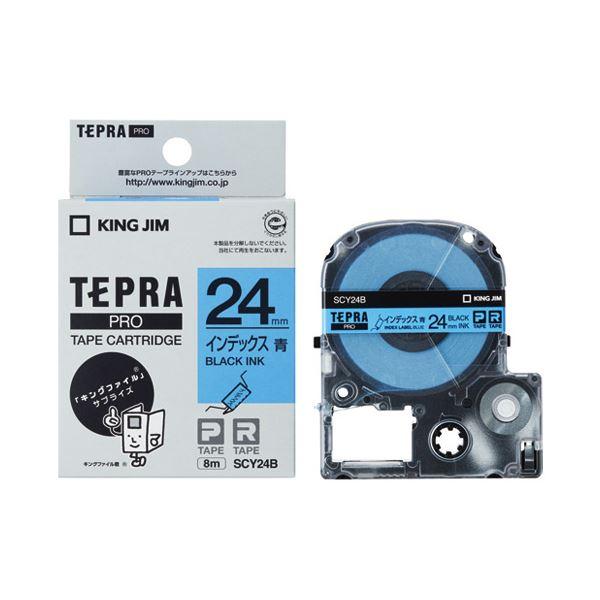 (まとめ) キングジム テプラPROテープ SCY24B 青に黒文字 24mm【×10セット】