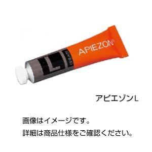 (まとめ)真空グリース アピエゾンL【×5セット】