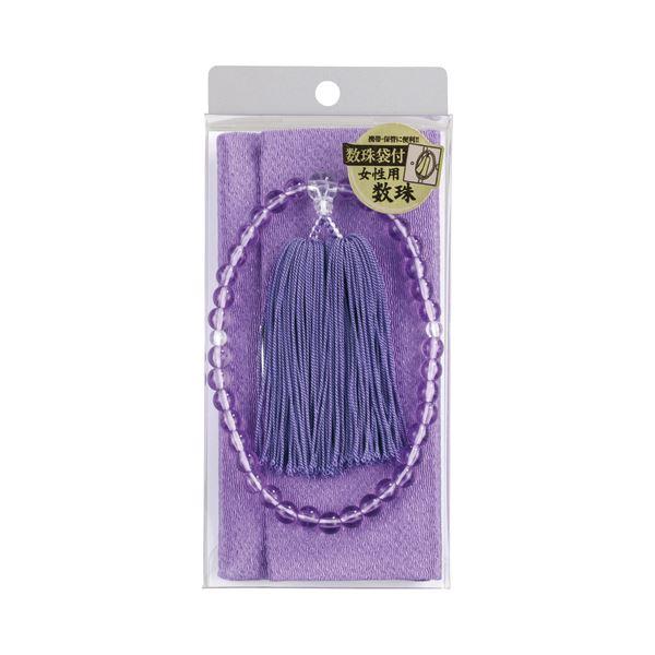 (まとめ) マルアイ 数珠セット 女性用 紫水晶風 保存袋付 ジユ-S32PU 1セット 【×5セット】