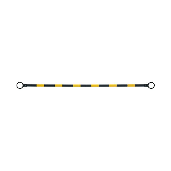 生活用品 インテリア 雑貨 文具 オフィス用品 標識 看板 (まとめ) スマートバリュー コーンバー 黄/黒 5本 N164J-Y/B-5【×5セット】