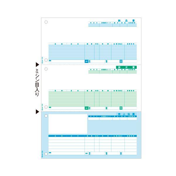 (まとめ) ヒサゴ 売上伝票 A4タテ 3面OP1111 1冊(100枚) 【×10セット】
