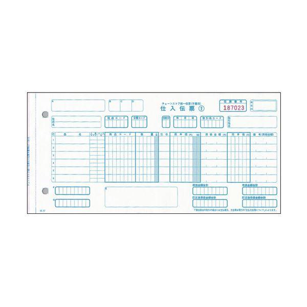 (まとめ)トッパンフォームズチェーンストア統一伝票 仕入 手書き用(伝票No.有) 5P 10.5×5インチ C-BH151箱(1000組)【×3セット】